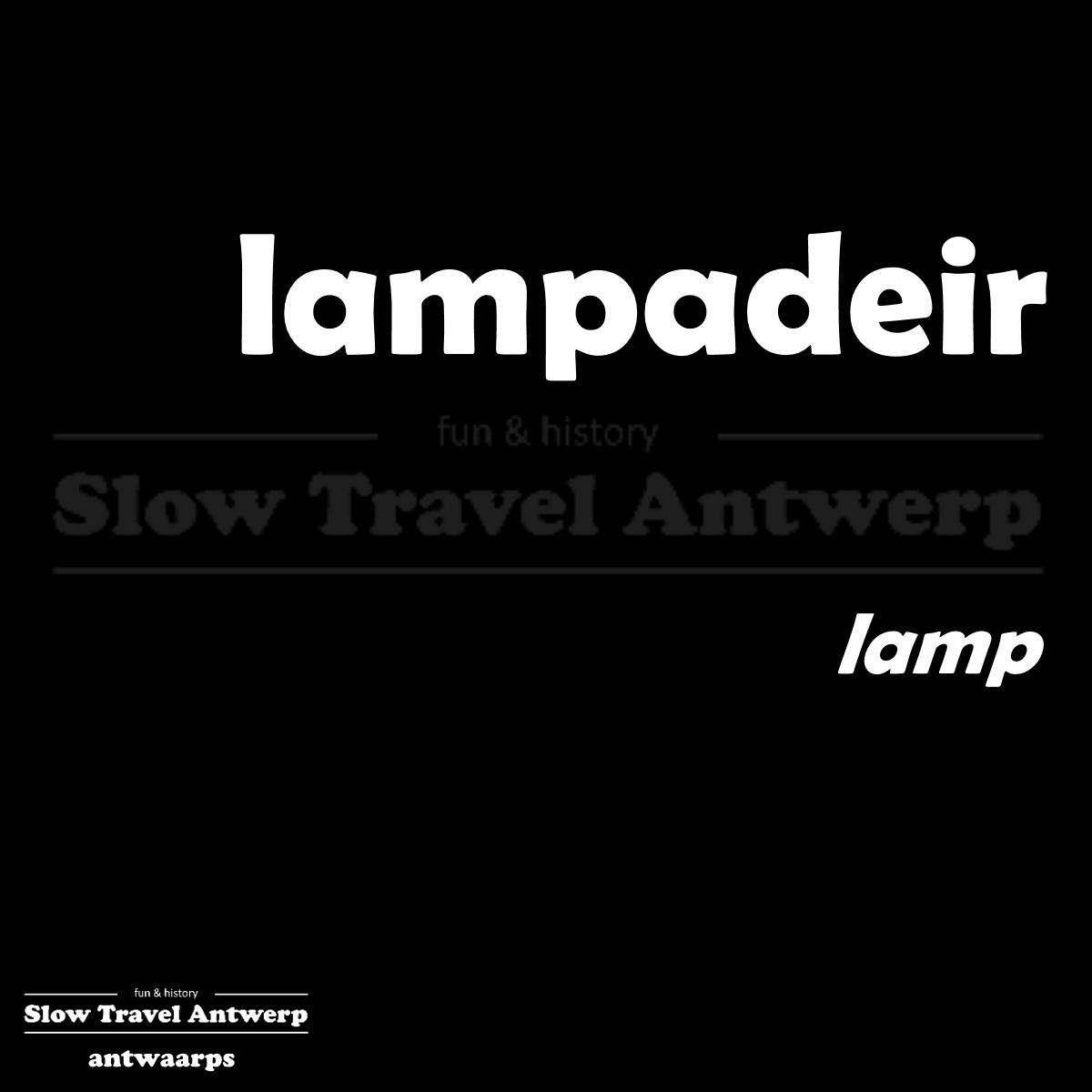 lampadeir – lamp – light