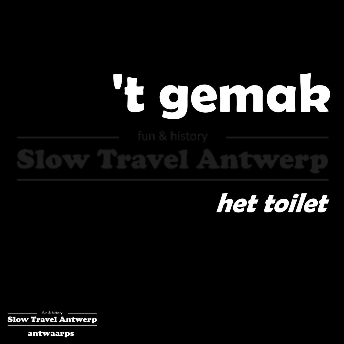 gemak – toilet – restroom