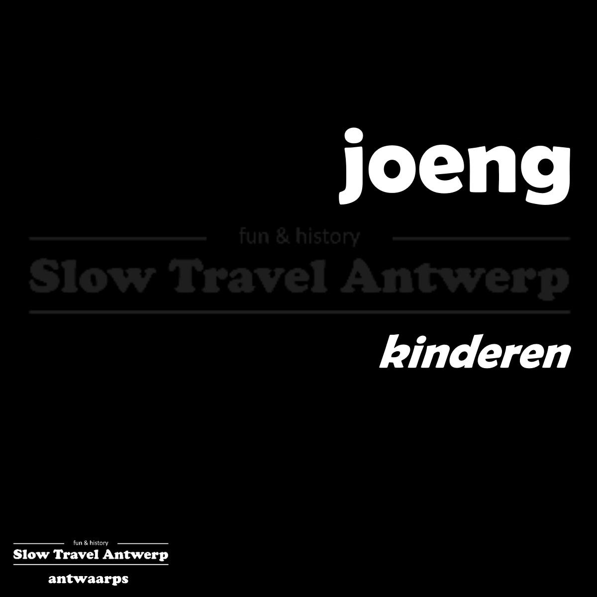 joeng – kinderen – children